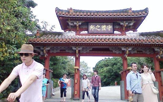 Shurijo Castle: 首里城と言えば守礼門