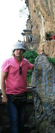 Kunming Dragon Gate : western hill2