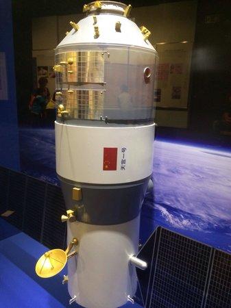 Hong Kong Space Museum: Satellite cinese