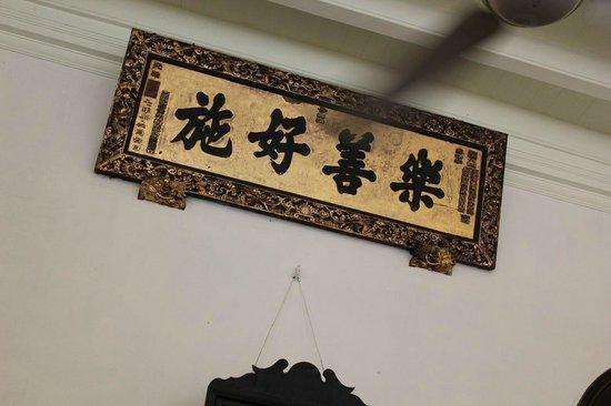 Cheong Fatt Tze - The Blue Mansion: 室内