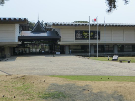 Nara National Museum: Main Entrance (New building)
