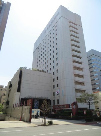 Tokyo Grand Hotel : Street view