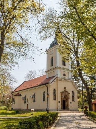 Pozarevac, Serbia: Exterior