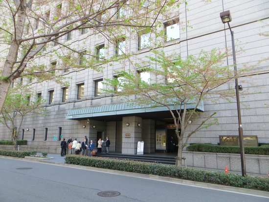 Bank of Japan Currency Museum: Entrance