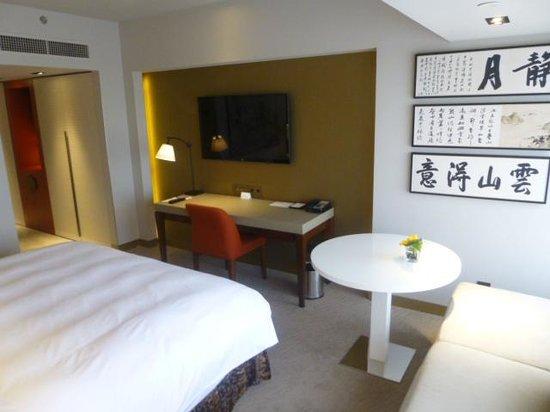 Grand Hyatt Taipei: room