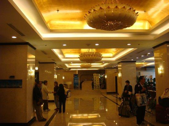Sunworld Hotel Beijing: Lobby