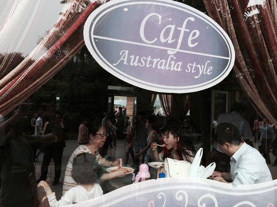 "Beijing Zoo: ""Australian"" cafe"
