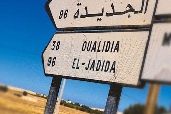 La Sultana Oualidia : Surrounding