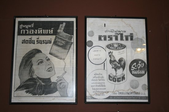 Suneta Hostel Khaosan: decor