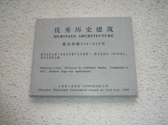 Jinjiang MetroPolo Hotel Classiq Shanghai Jing An Temple: 歴史的建造物の証です