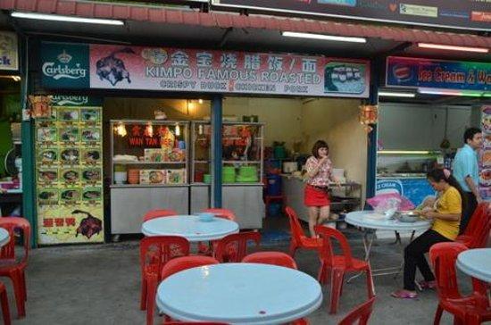 Red Garden Food Paradise & Night Market: great duck