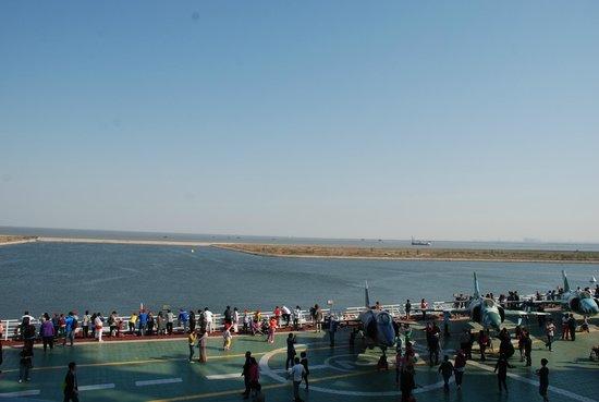 Tianjin Binhai Aircraft Carrier Theme Park