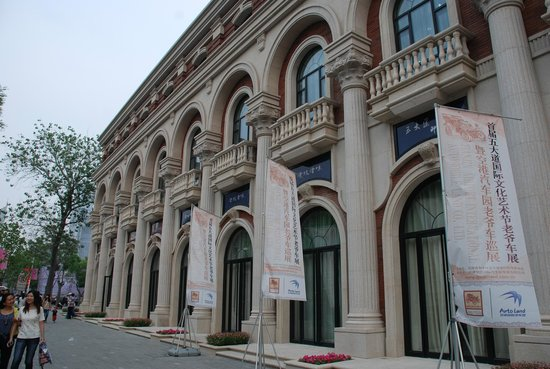 Image result for tianjin five great avenues