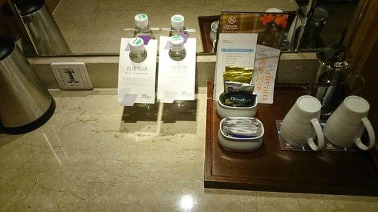 Sheraton Nanjing Kingsley Hotel and Towers: シェラトン南京キングスレーホテル & タワーズ