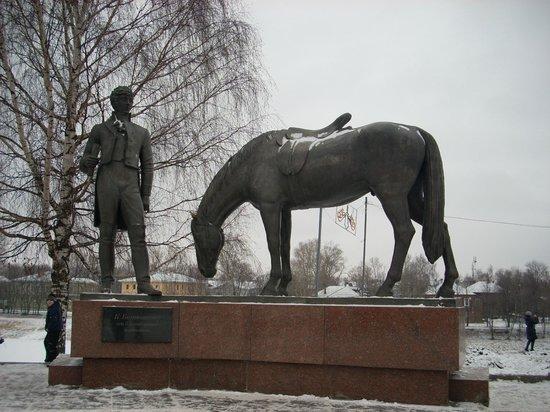 Monument K.N.Batyushkovu