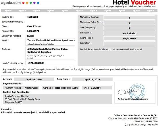 Tamani Hotel Marina: My reservation at this hotel