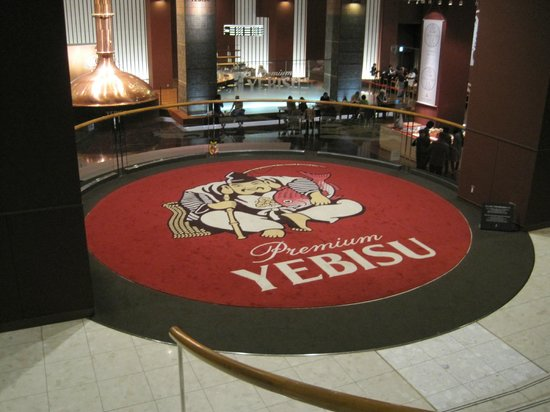 Museum of Yebisu Beer: ヱビス巨大カーペットが