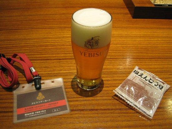 Museum of Yebisu Beer: ツアーの最後に試飲タイム