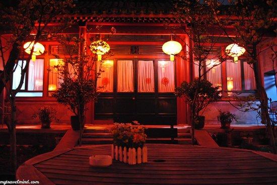 Beijing Sihe Courtyard Hotel: Hotel's courtyard