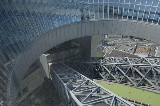 Kuchu Teien Observatory : external escalators