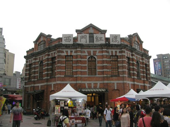 Ximen Red House - Ximending : Red House