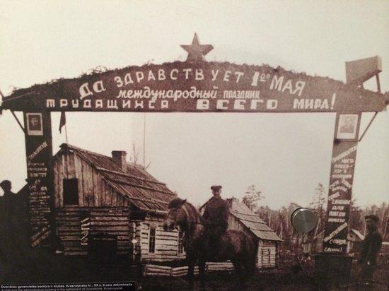 KGB Museum (Genocido Auku Muziejus): 1 мая!!!
