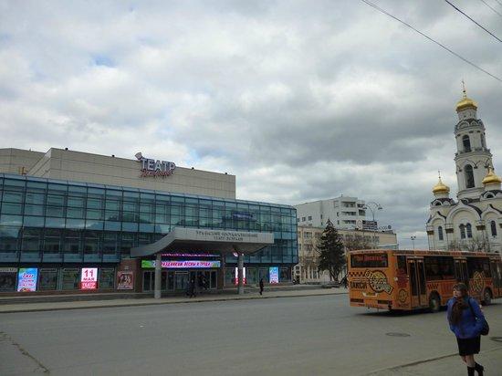 Children's Variety Theatre
