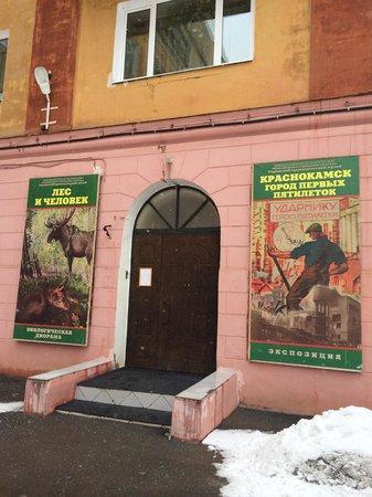 Krasnokamsk Local Lore Museum
