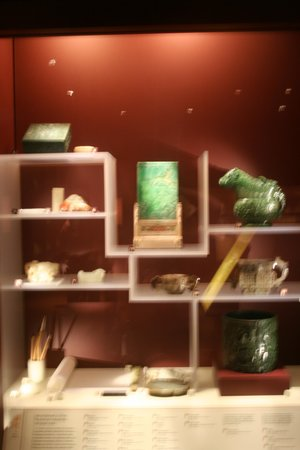 The Field Museum : Jade Collections