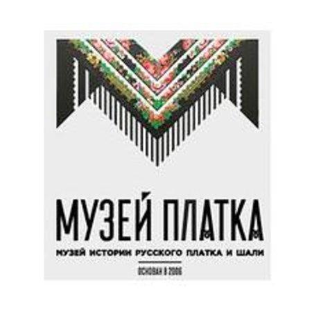 73d268d0934e Бренд музея - Изображение Истории Русского Платка и Шали Музей ...
