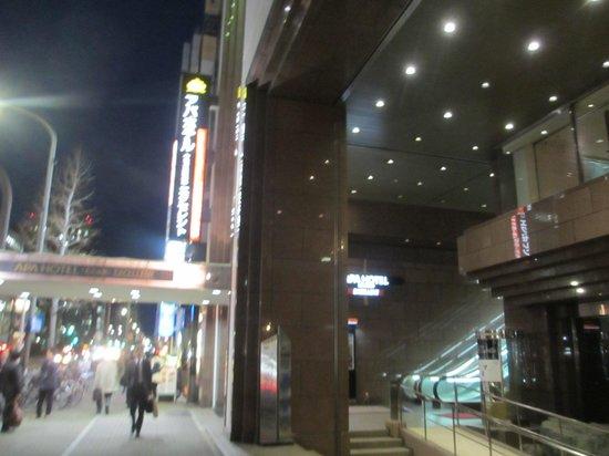 APA Hotel Nagoya Nishiki Excellent : このビルの2階から上がホテル
