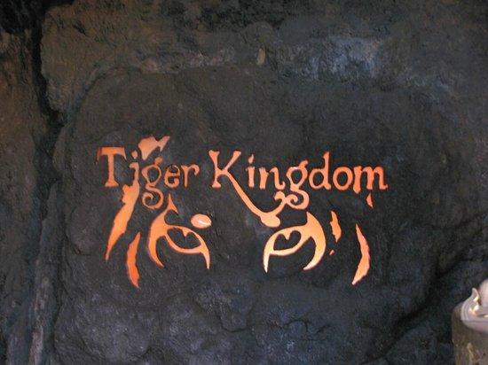 Phuket FantaSea : Царство Тигров