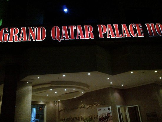Grand Qatar Palace Hotel: front view