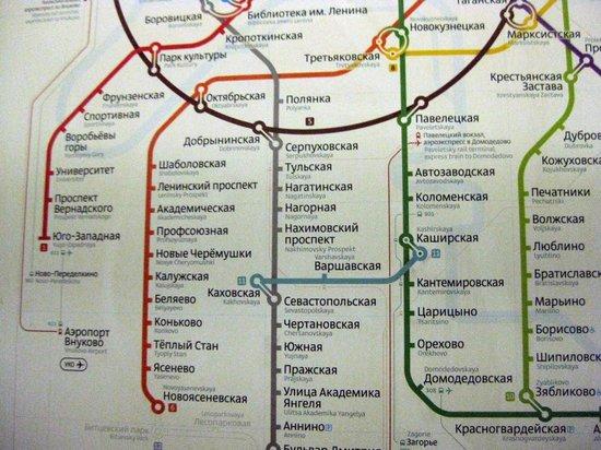 Metropolitana di Mosca: Moscow Metro map