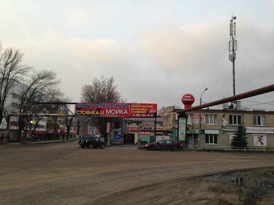 мини отель станция внуково