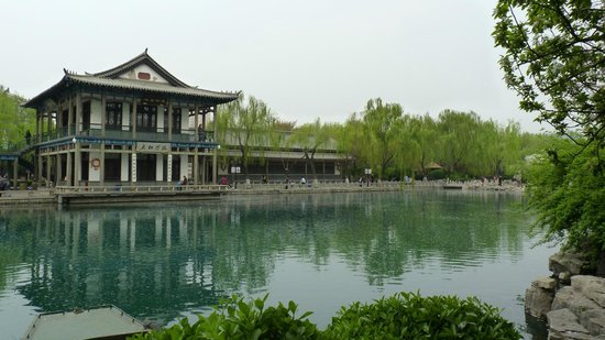 Wulongtan Park: Nice place to relax