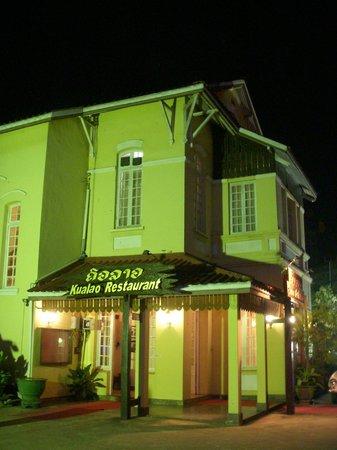 Kualao Restaurant : クアラオ10
