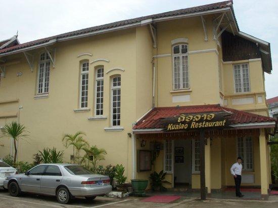 Kualao Restaurant : クアラオ13