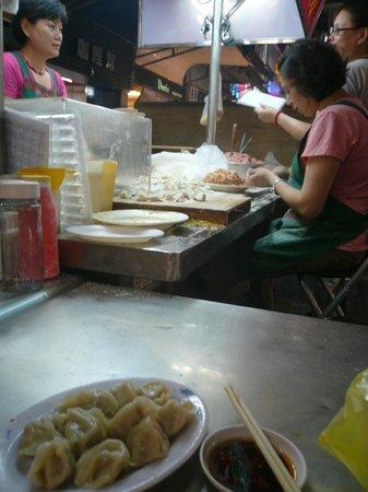 Fang Ji Dumplings