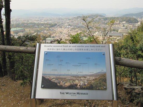 The Westin Miyako Kyoto : Hotel nature trail with wonderful views