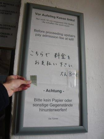 Kirchturm Daniel: 日本語!