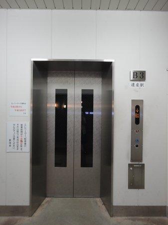 Suganuma Gassho Community: エレベーター