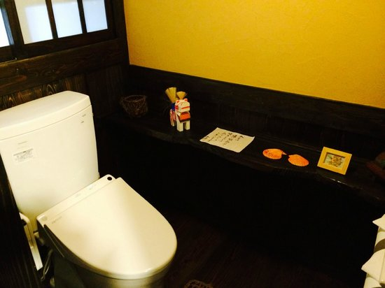 Yamaboushi: Toilet