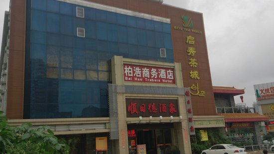 Baihao Business Hotel