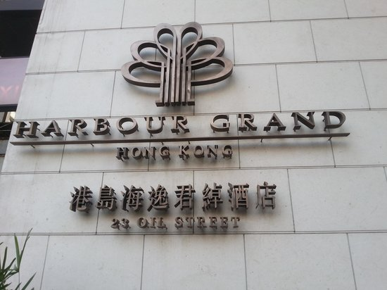Harbour Grand Hong Kong: Outside Hotel