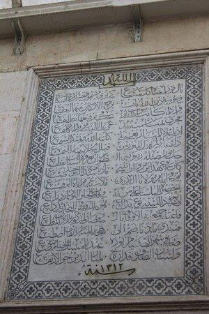 Zitouna Mosque : Detalle