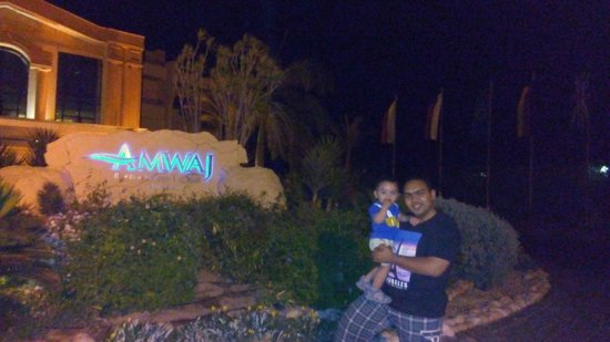 Amwaj Blue Beach Resort & Spa : مدخل الفندق