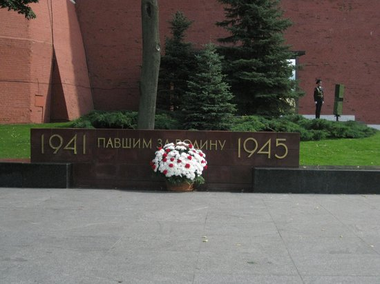 Kremlin: WW2 Memorial