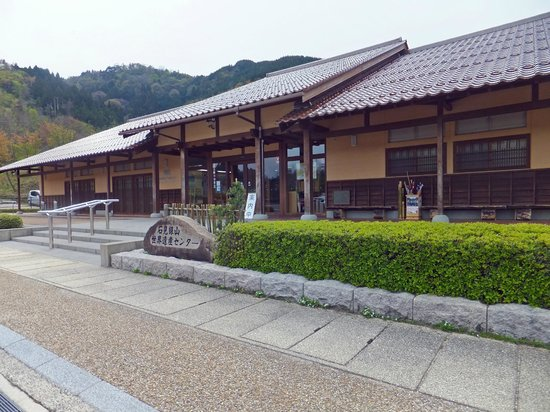 Iwami Ginzan World Heritage Center