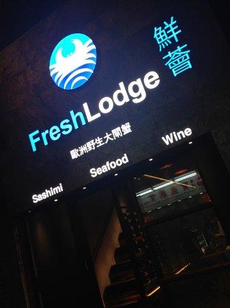 FreshLodge